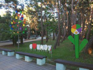 Детский лагерь в Геленджике