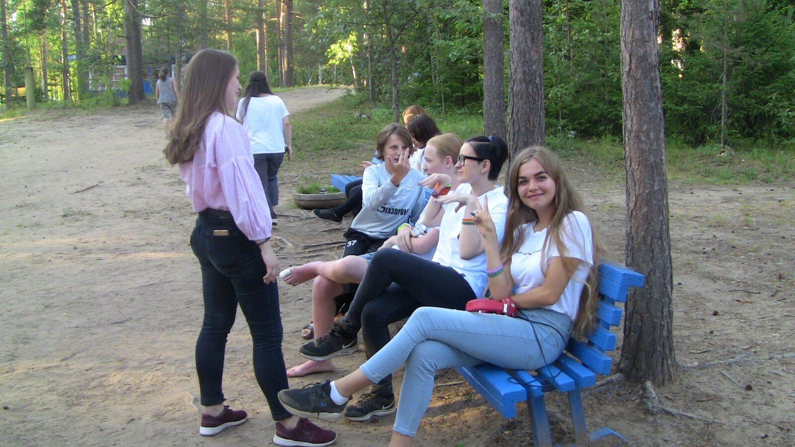 Международная смена в Орехово