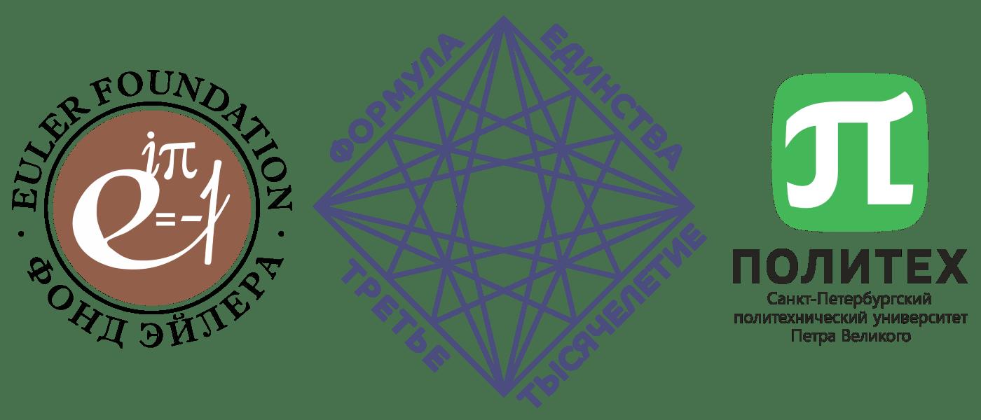 Олимпиада по физике 2019-20