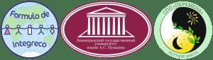 Педагогический семинар в мае 2019