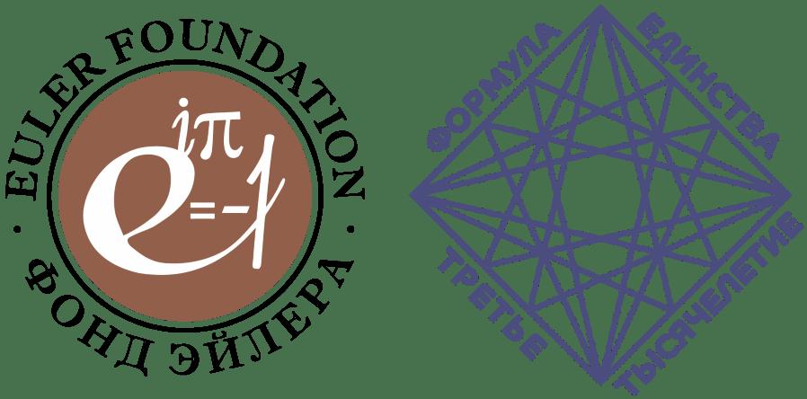 Олимпиада по химии 2019-20