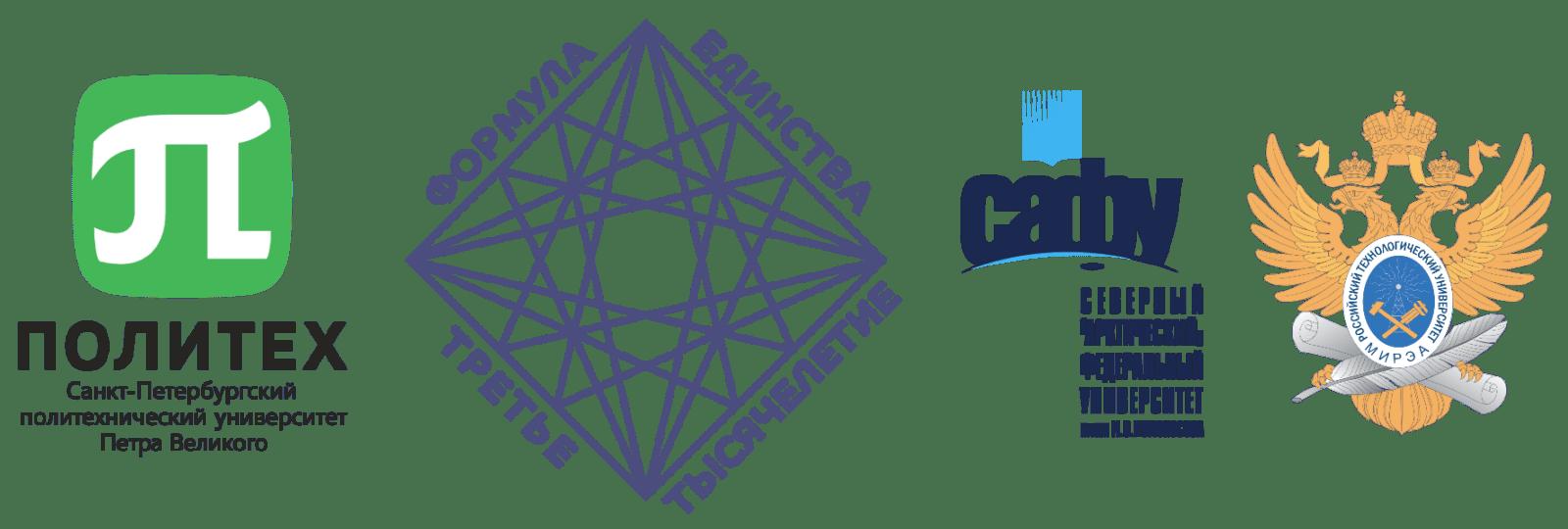Олимпиада по математике 2019-20