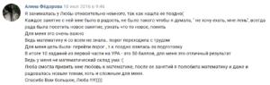 Анонс дистанционных кружков 2020-21 подготовки к ЕГЭ
