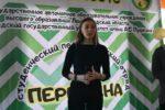 Анонс летнего лагеря в Архангельске
